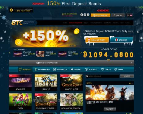 Online casino no deposit cash bonus